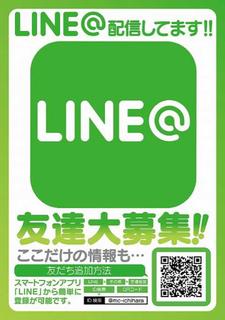 1E570C1E-3641-40B0-9FBD-6336AC8B4E87.jpg