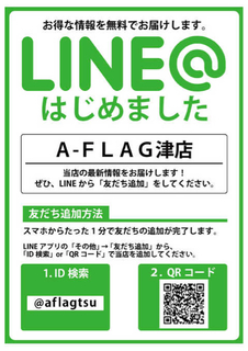 AD5B701C-6252-411F-B11A-1CF1437F41B7.jpg