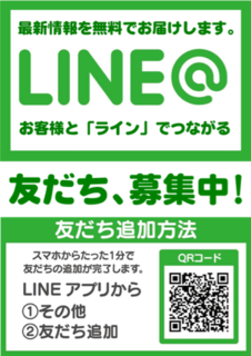 B719478B-492F-4292-B29C-92E37DD89BF1.png
