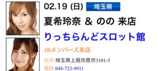 D21D4021-EDF7-45C1-B9A9-06BA246B3F91.png
