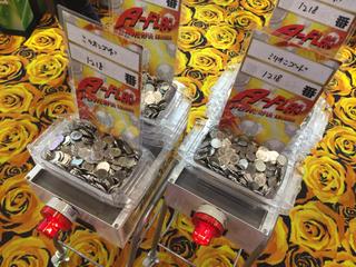 EE9A4569-5E7D-43EA-8114-625AF149EED5.jpg
